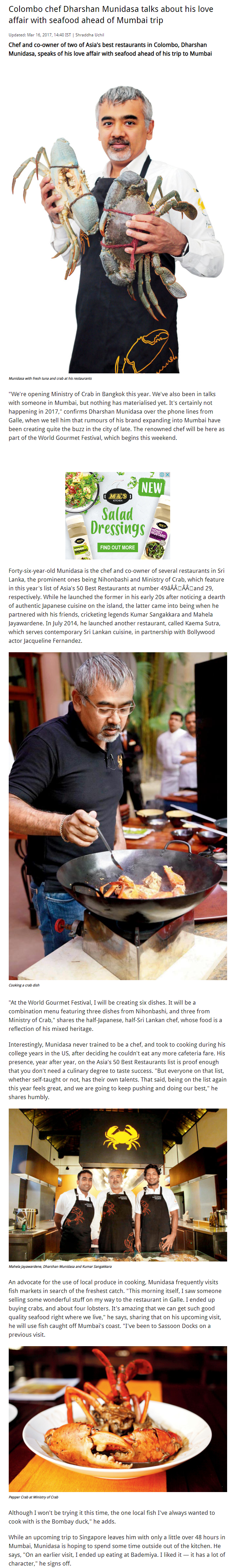 Colombo chef Dharshan Munidasa talks about his love affair with seafood ahead of Mumbai trip