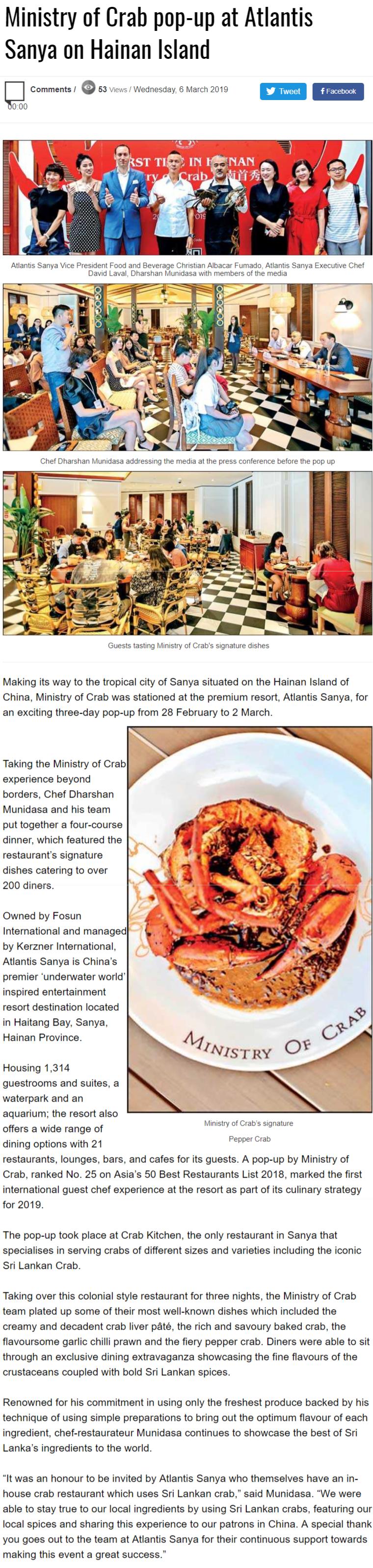 Ministry Of Crab Pop-Up At Atlantis Sanya On Hainan Island