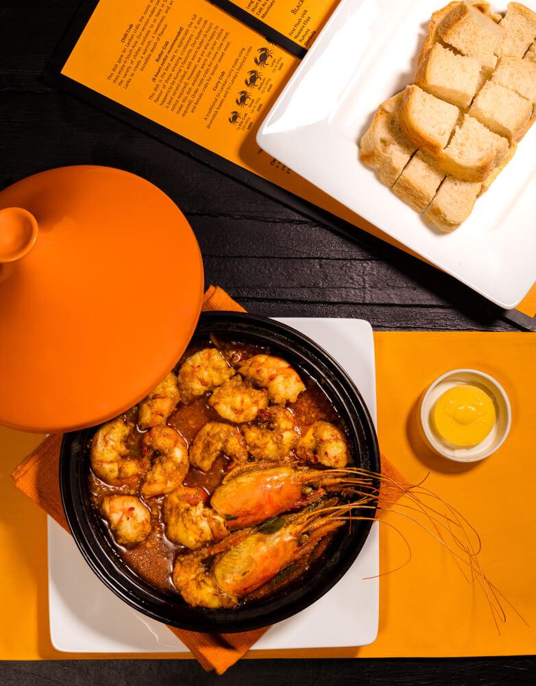 Clay Pot Prawn Curry